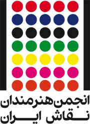 Anjoman-logo-180